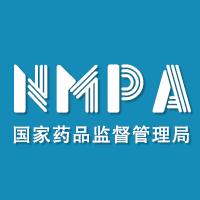 药物警戒*NMPA