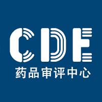 突破性治疗药*CDE