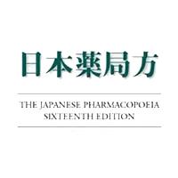 日本药典*论坛