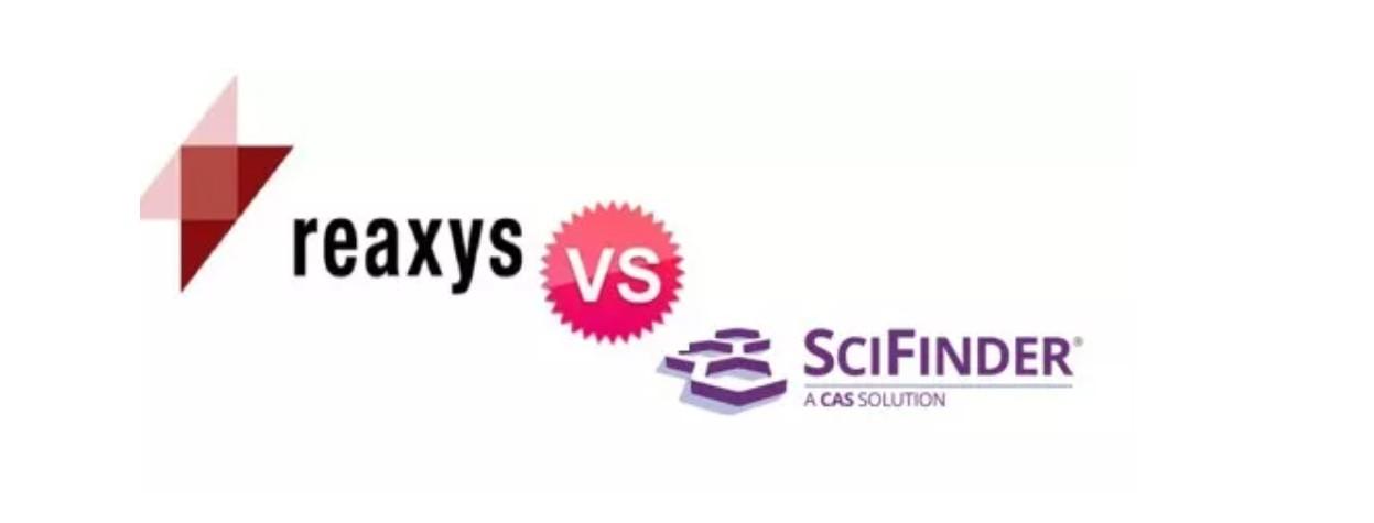 化学数据库Reaxys和 SciFinder数据库对比