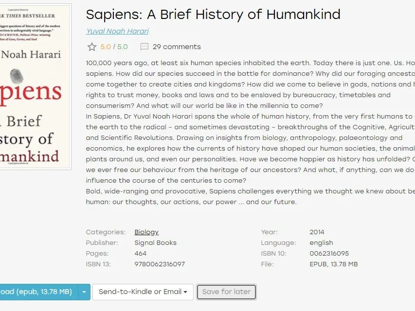 Zlibrary——堪比sci-hub的高逼格科研学术电子书网站